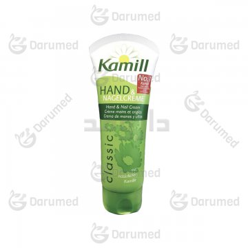 کرم-دست-ناخن-کامیل-کلاسیک