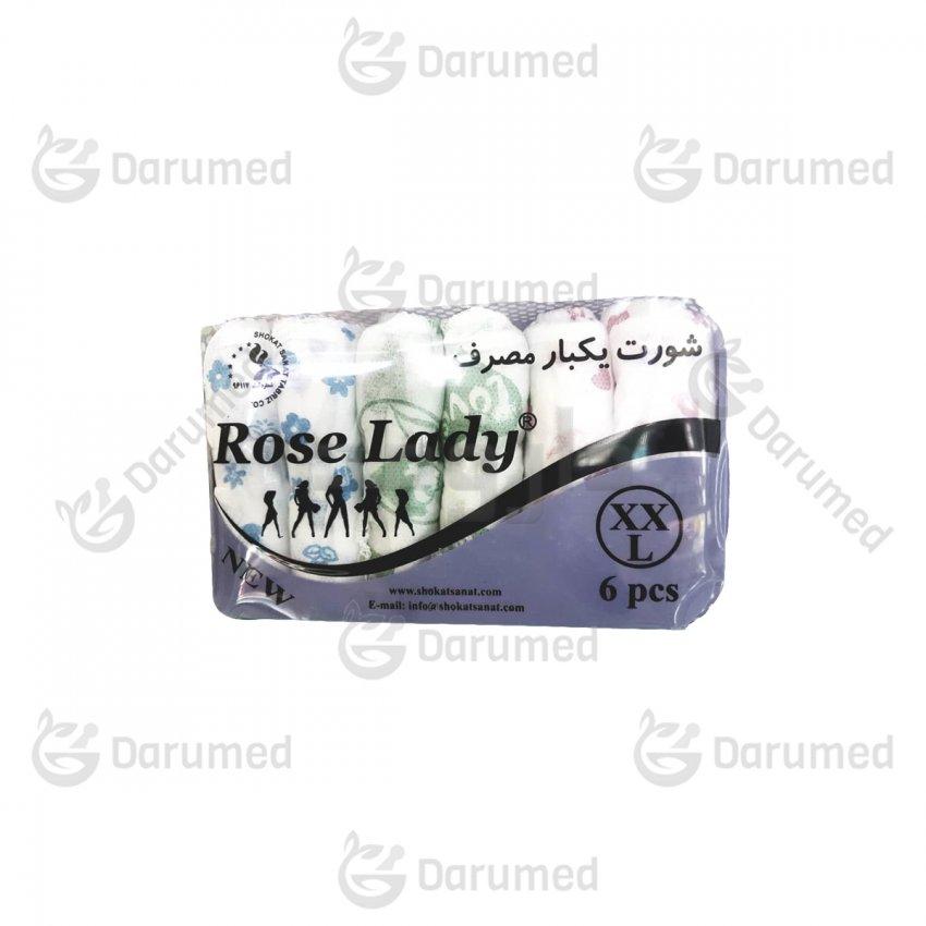 شورت بهداشتی و  یکبار مصرف رز لیدی مخصوص  بانوان  بسته 6 عددی