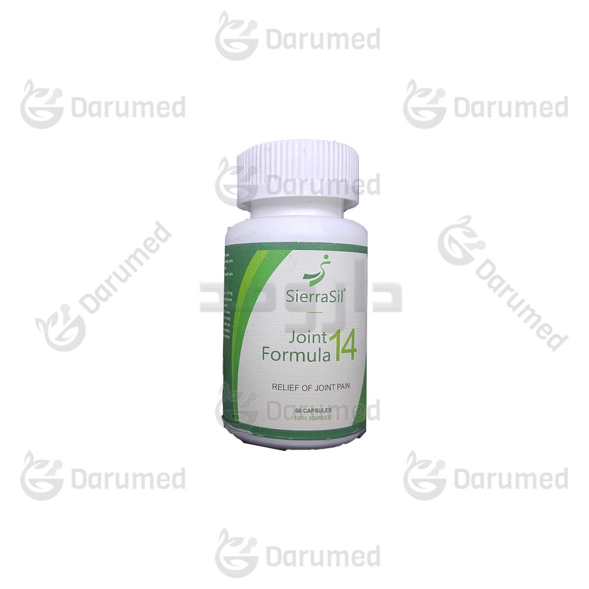 کپسول-جوینت-فورمولا-14-سیراسیل