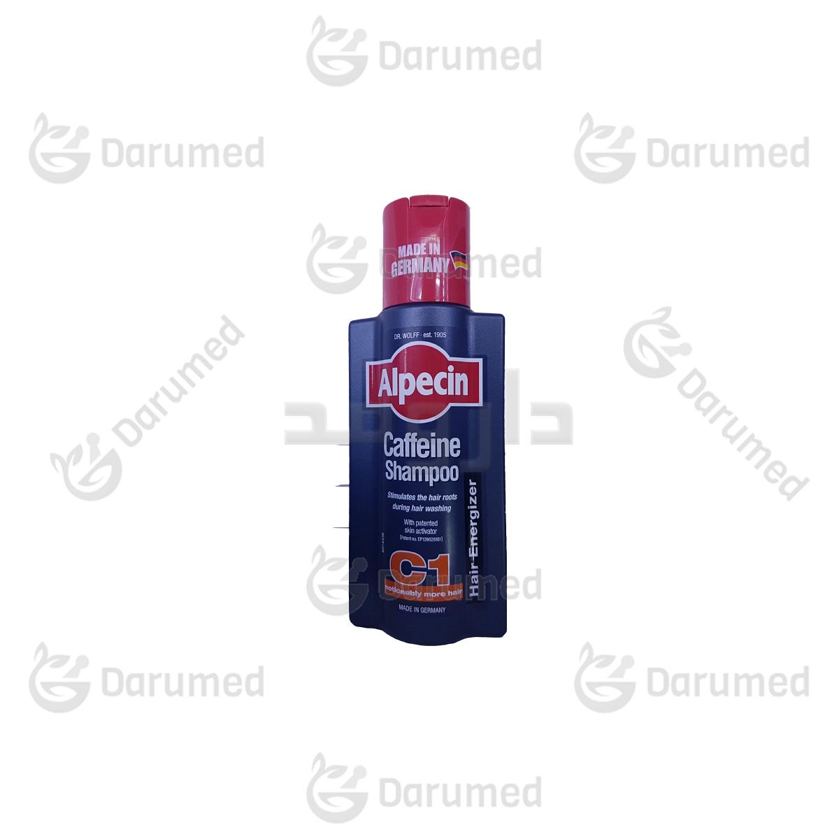 شامپو-آلپسین-C1