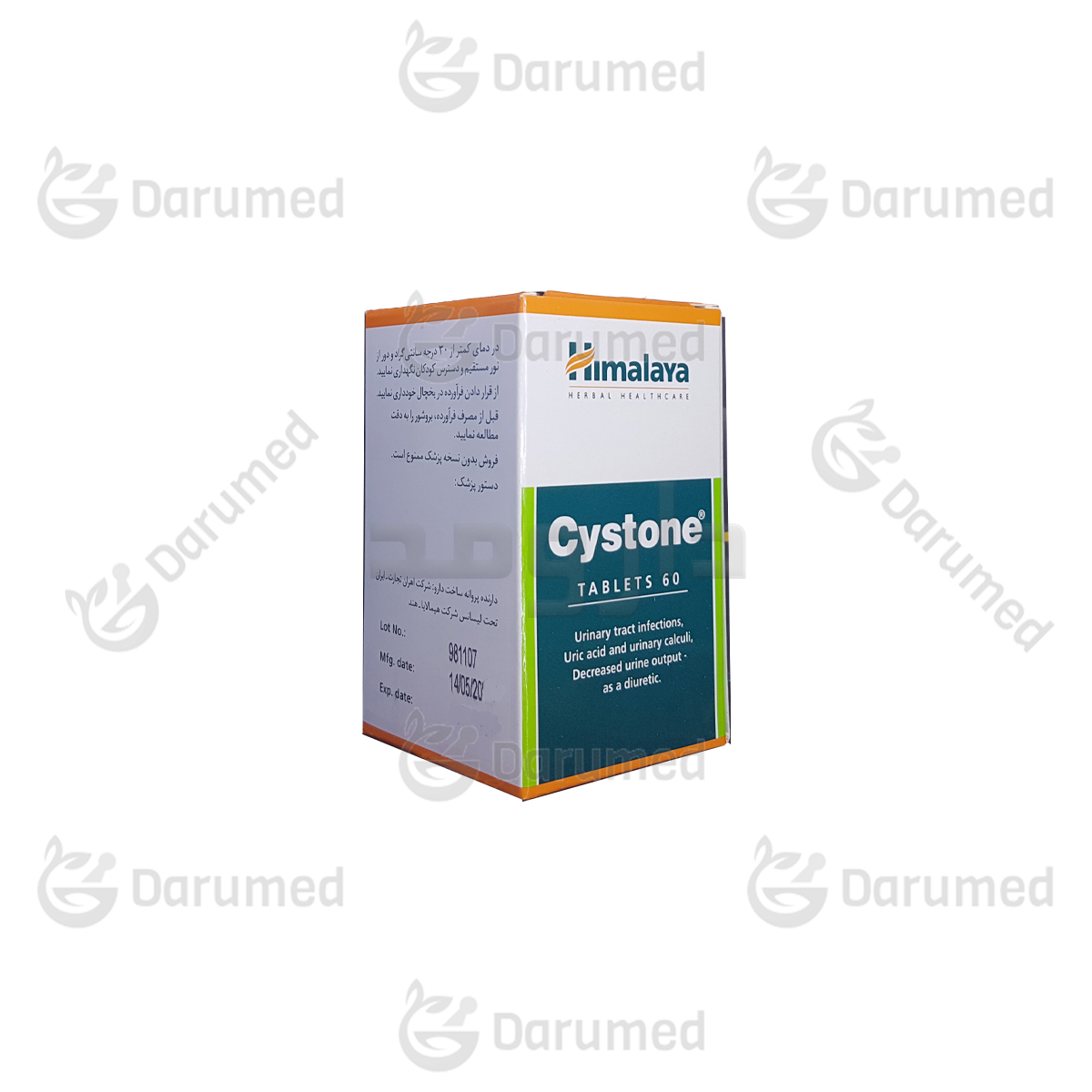 cystone-himalaya-60-tabs