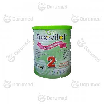 شیر خشک تروویتال 2