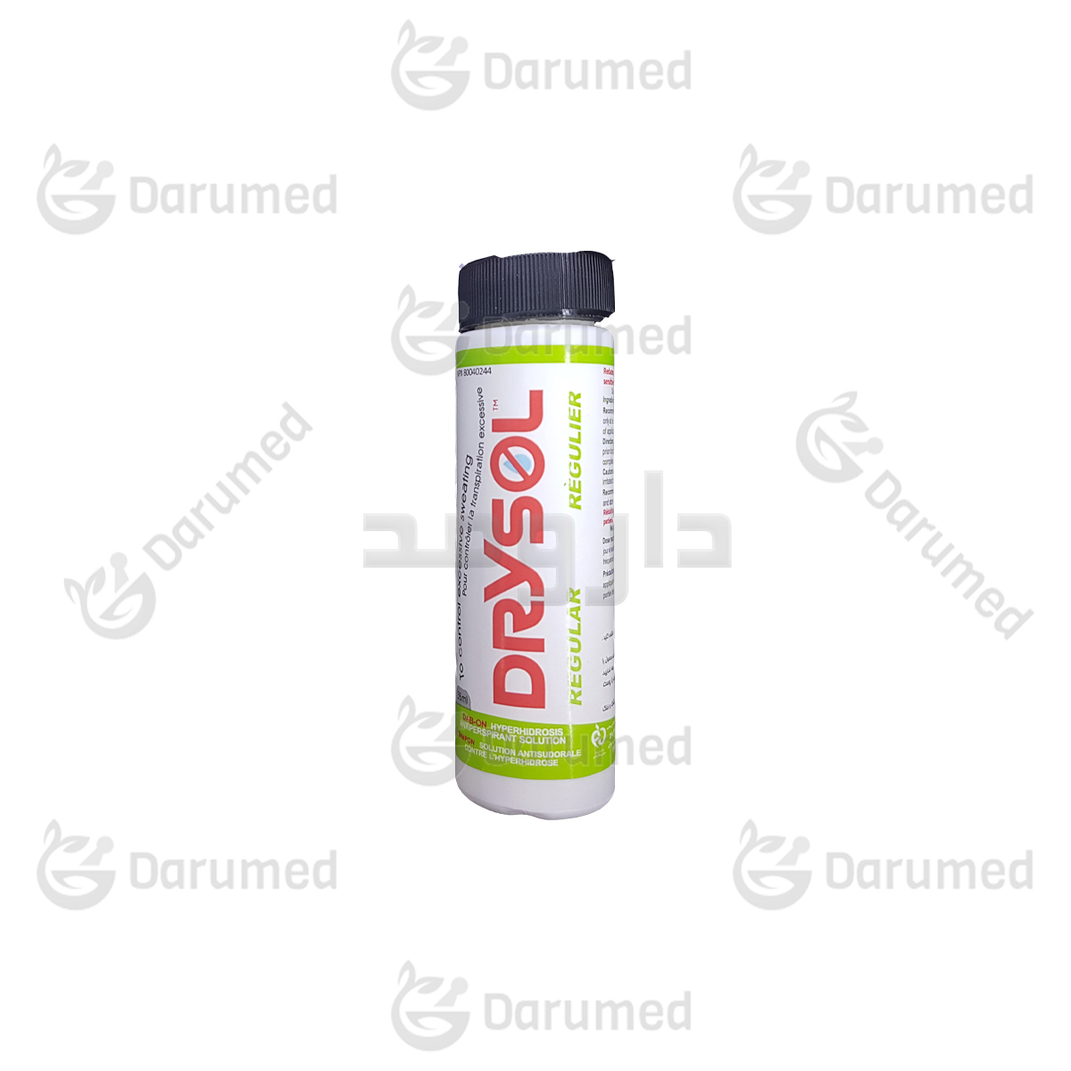 رایسول-پوست-حساس