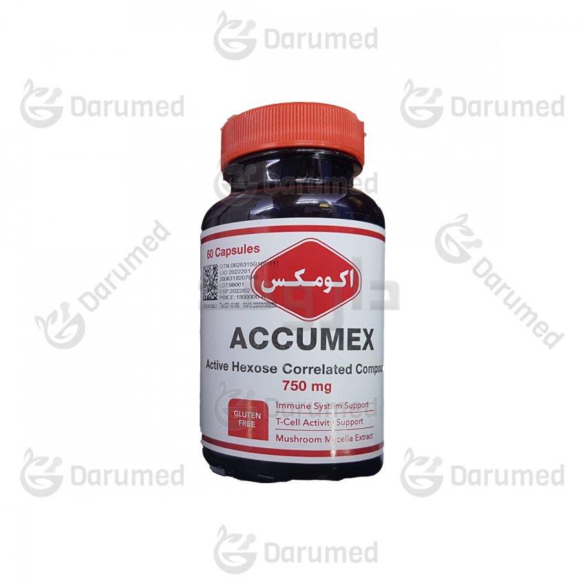 کپسول AHCC اکومکس 750