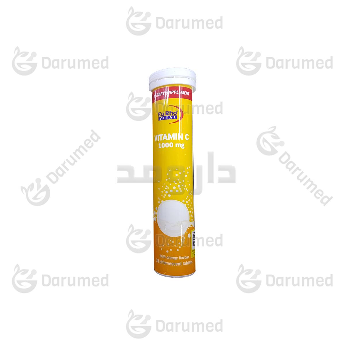 قرص-جوشان-ویتامین-ث-یورویتال