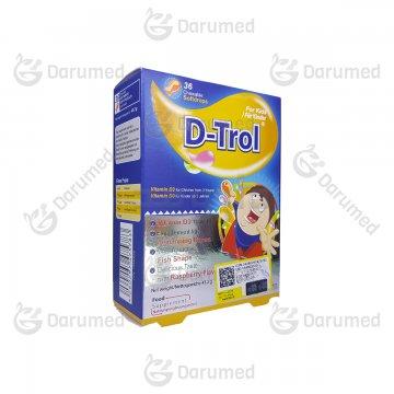 دی-ترول ویتامین دی 1000جویدنی