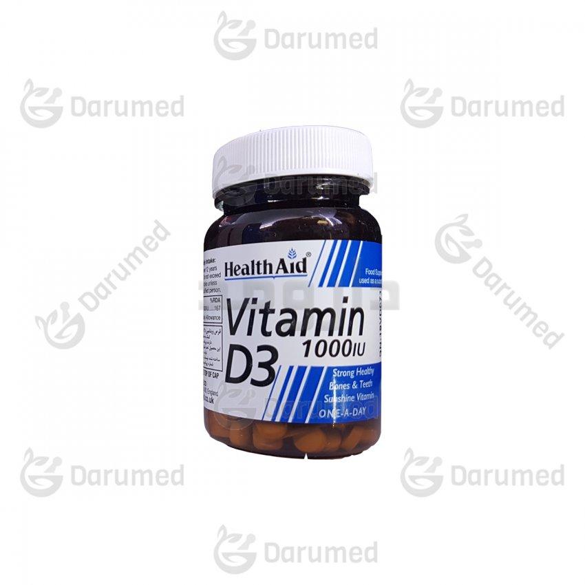 ویتامین D3 1000 هلث اید30 عددی