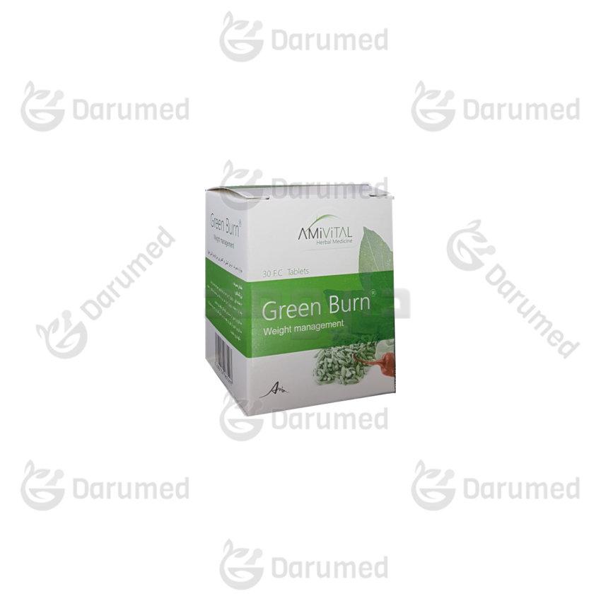 گرین برن قرص کنترل وزن امی ویتال 30 عددی