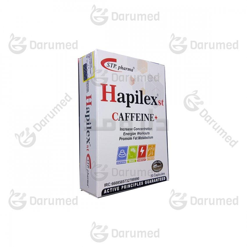 هپیلکس اس تی کپسول کافئین