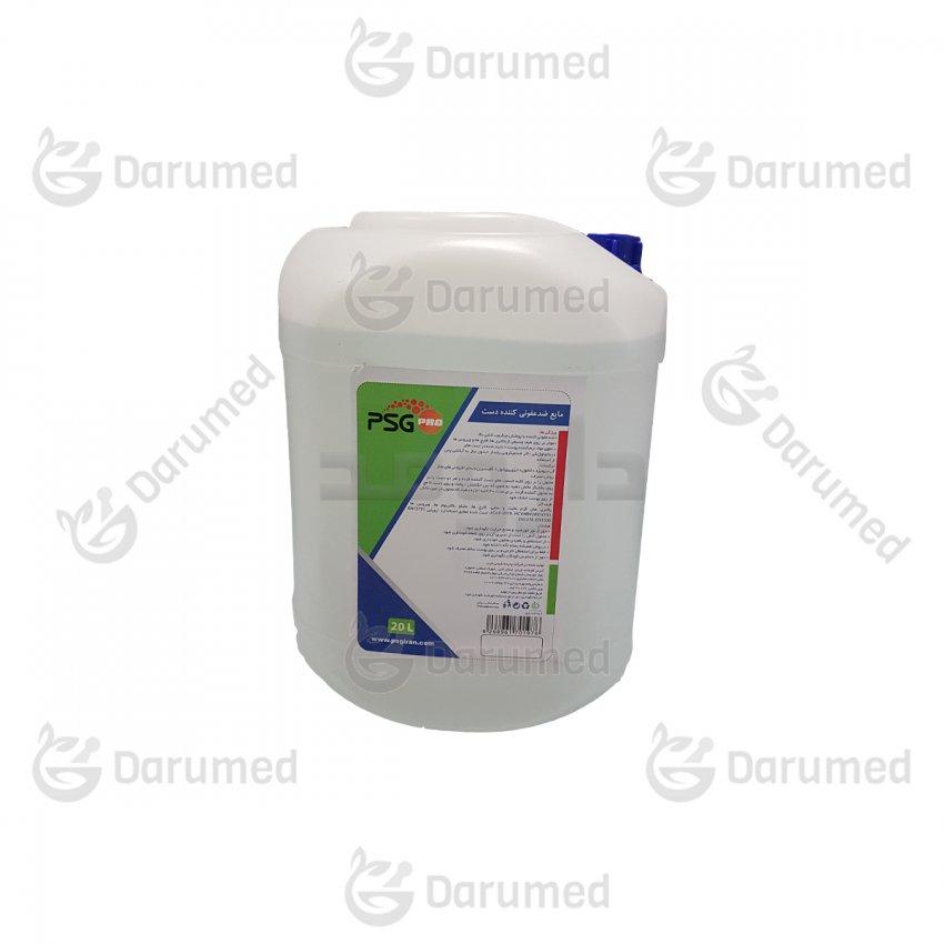 محلول الکلی ضد عفونی دست 20 لیتری