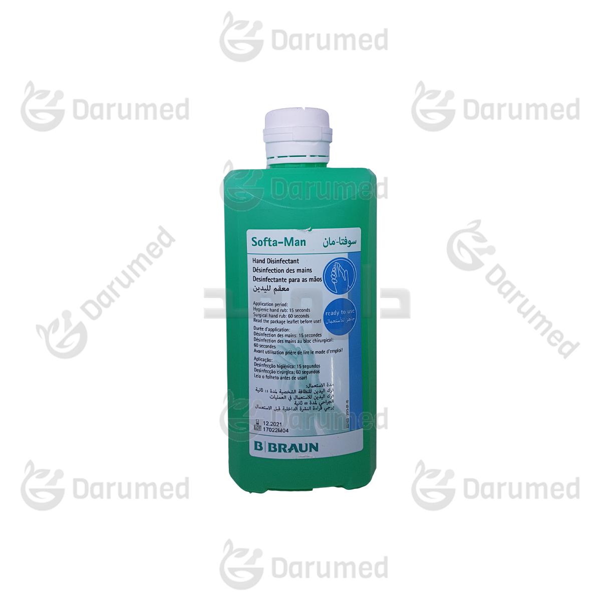 محلول-ضد-عفونی-دست-500-میلی