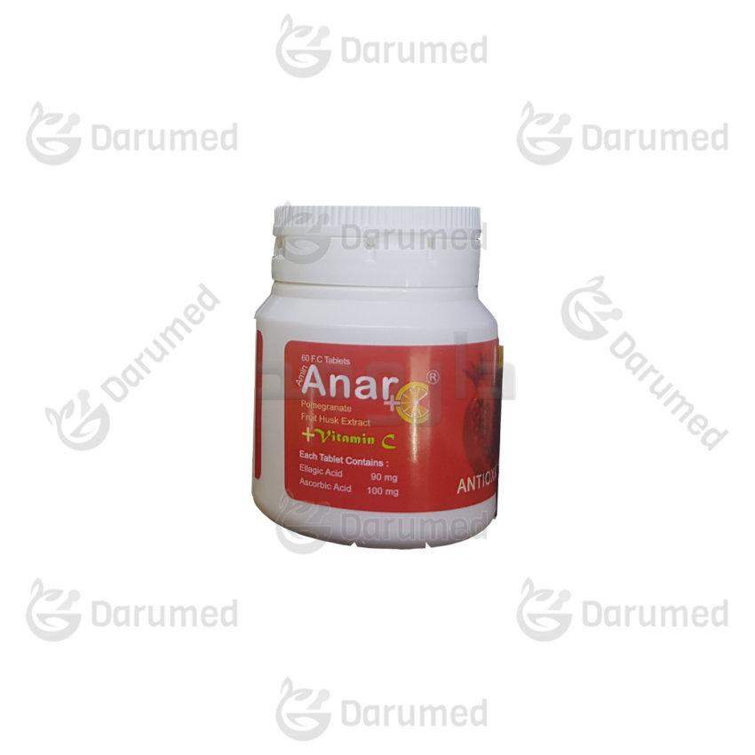 قرص انار با ویتامین ث امین