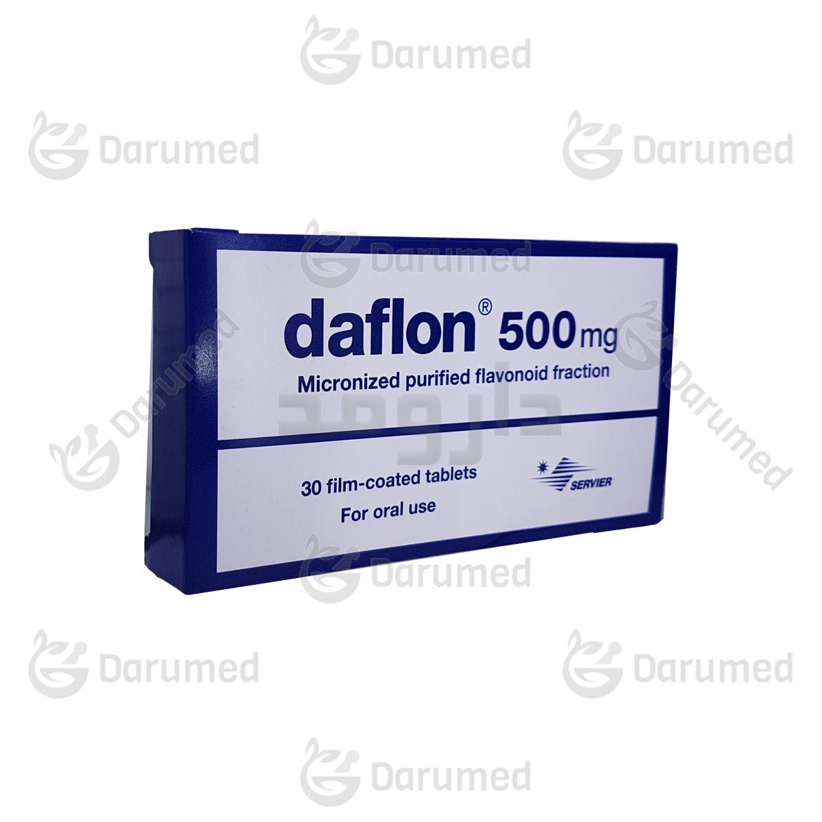 قرص-دافلون-500